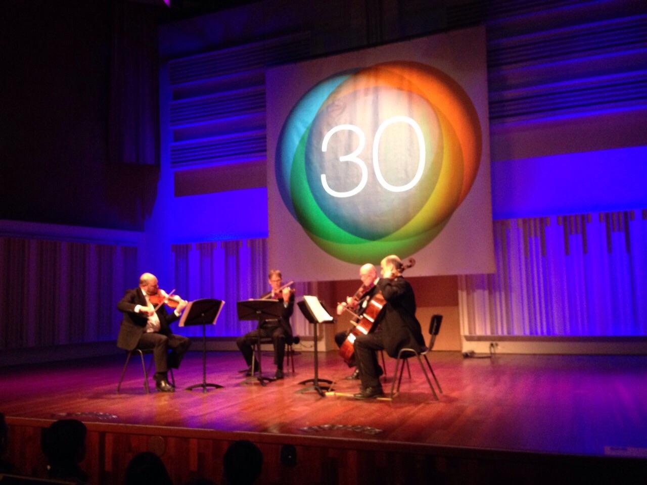 Pythagoras Kwartet in Muziekgebouw Eindhoven bij ASML Charity Concert
